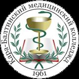 Кара-Балта медициналык колледжи